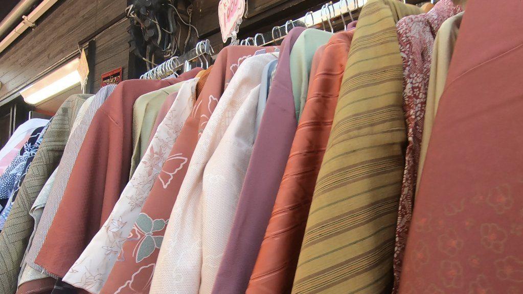 Second Hand Kimono Kyoto